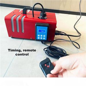 Hotel household personal atomizer sterilizer remote control cigarette machine console cigarette machine trolley indoor atomizer sterilizer