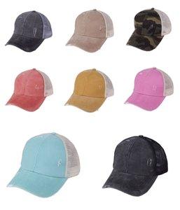 الرجال المرأة الصيف سائق الشاحنة الجديدة قبعات بيتزا كول الصيف الأسود الكبار كول قبعات البيسبول شبكة صافي سائق الشاحنة القبعة للرجال الكبار # 720