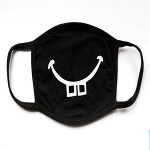 2016 Cotton Face Mask Seller Cotton Face Mask 250X250 Cotton Face Mask New Factory Sales Associate Seller 250X250 hairclippersdesign rdmrC