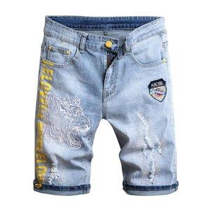 2020 Mens Ripped Denim Jeans short Male Skinny Slim fog Pencil Pants Hip Hop Trousers men joggers slim fit pants short
