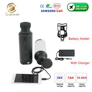 36V 7AH 10.5AH Mini Bottle Kettle Batteries 36v Samsung 35E 18650 Cell for 500W 250W Bafang TSDZ BBS01 City Motor