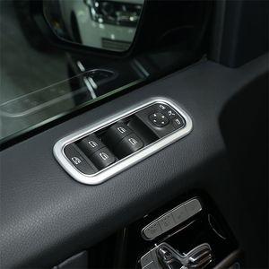 자동차 창 유리 리프팅 버튼 프레임 장식 스티커 트림 메르세데스 벤츠 G 클래스 G63 2019 2020 인테리어 액세서리