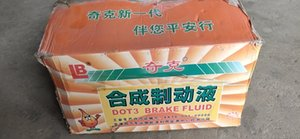 Special strengthening and thickening color packaging carton goods protection, external logistics transportation anti-collision use range is