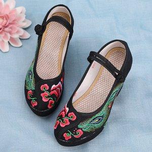 Kırmızı Ruimu Vintage Etnik Kama İşlemeli Kumaş Kadınlara 8 cm Ultra Yüksek Topuk Kırmızı Tuval Shoes