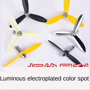 Broken Wind helmet bicycle little bamboo dragonfly turbo Bicycle propeller duck society duck propeller bamboo dragonfly