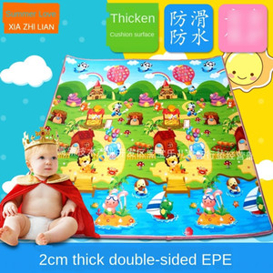 2cm thick double-sided crawl Meal meal climbing foam floor pad moisture proof pad moisture-proof outdoor picnic mat game mat