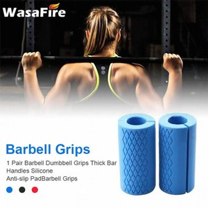 1 Pair Dumbbell Barbell Grips Bar Handle Pull Up Weightlifting Support Silicon Anti-Slip Protect Pad for Gym Body Building wueY#