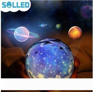 별이 빛나는 스카이 매직 스타 달 행성 회전 프로젝터 램프 LED 나이트 라이트 코스모스 우주 Luminaria 아기 빛 새해 선물