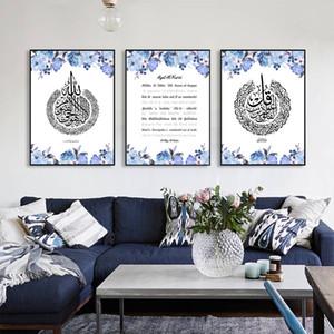 Oda Ev Dekorasyonu İç Yemek Modern Ayatul Kürsi İslam Poster Mavi Şakayık Gül Çiçek Kanvas Boyama Baskı Duvar Sanatı Resim