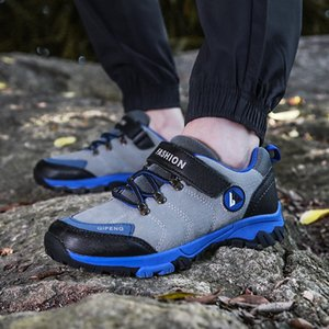 New outdoor mountaineering Pigsy children's fashion men's comfortable wear-resistant Hiking Sports shoes sports shoes shoes