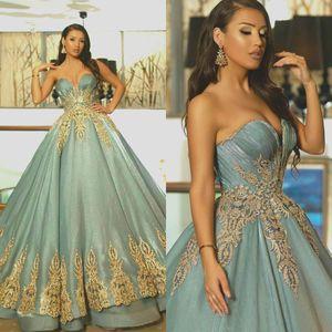2020 Quinceañera vestidos de época apliques barrido novia una línea de tren dulce 16 Vestidos Vestidos de vestido de quinceañera