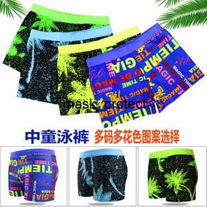 boys' printed swimsuit Children's boxer comfortable and durable swimming trunks