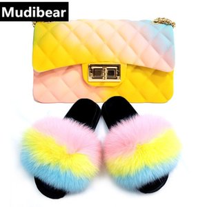 Mudibear Slippers For Kids Chain Bag Breathable Antiskid Children Footwears Round Toe Comfortable Shoes Girl's Fashion Slippers