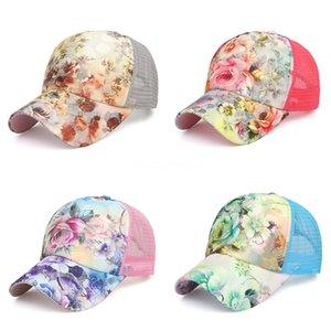 Evrfelan New Design Caps For Women Camo Pattern Mesh Cap Summer Baseball Cap Women'S Dad Hat Convenient Gorras#252