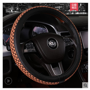 Car steering wheel cover four seasons applicable anti-skid comfortable firm durable beautiful elegant fashionable seismic