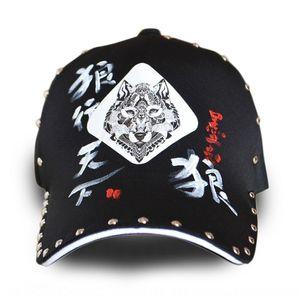 fashion baseball baseball cap atmospheric rivet hat wolf pattern Chinese style graffiti cap rivet new style