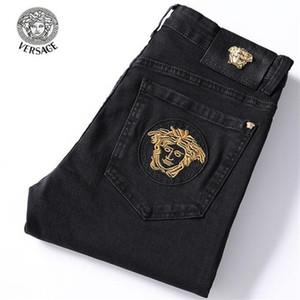 Mens Ripped Skinny Straight Slim Elastic Denim Fit Biker Jeans Pants Long Pants Stylish Straight Slim Fit Jeans