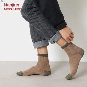 NanJiren / NanJiren nova combinação de cores dos homens NanJiren / NanJiren novo barco correspondência de cores para homens Meias barco Socks