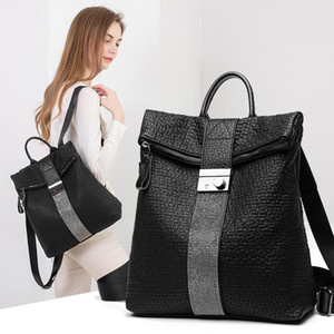 2019 new leather backpack fashion cross grain leather backpack women's Vintage schoolbag fashion bags backpack style