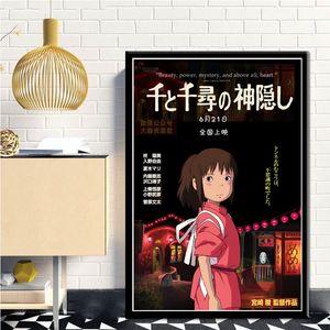 Japonya Anime Sanatı Spirited Salon Tuval Baskı için Deplasman Hayao Miyazaki Serisi Sanat afiş Duvar Resimleri (Çerçevesiz) 8.
