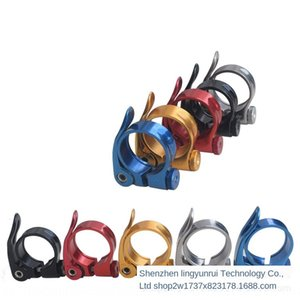 mountain bike bicycle Accessories bicycle seat clamp 28.6 31.8 34.9 aluminum alloy quick-release seat rod clamp ring fittings