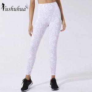 New elasticity Sport Pants Camouflage Brushed Running Tights Women Push Up Hip Yoga Leggings Fitness Sportswear Women Gym Pants