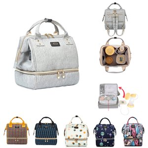 Multifunctional small waterproof Mummy Maternity nappy changing diaper bag backpack for moms baby bag