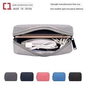 Stockage numérique Accessoires électriques mobiles Câble bagdata Accessoires HARD protection sac de protection du disque dur de la boîte de finition du chargeur de disque U