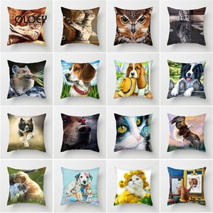 Animal Pattern Cat and Dog Cushion Cover Home Bedroom Hotel Car Seat Decoration Cushion Cover Soft and Comfortable Wedding Gift.