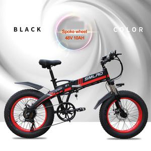 S9F 7 Velocidad Fat Tire adulto grasa de neumáticos de bicicletas eléctricas de 20 pulgadas ruedas grandes bicicleta eléctrica plegable 500W