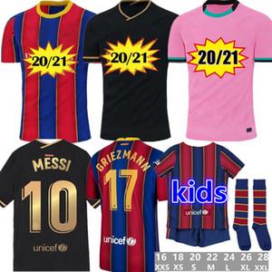 NEW (20 개) (21) 축구 유니폼 ANSU FATI F.DE JONG 17 GRIEZMANN 2020 2021 COUTINHO SUAREZ 말콤 피케 비달 바르셀로나 축구 셔츠