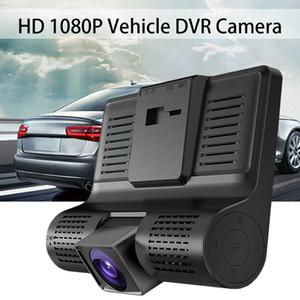 4.0 Inch Car DVR Camera Full 1080P Dual Lens Rearview Video Camera Recorder Auto Registrator Night Vision Dash Cam