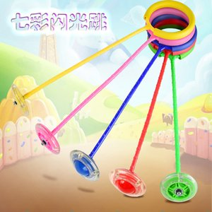 Hot Selling Glitter Jump CHILDREN'S Toy Jump Ball Douyin Ball Adult Rotating Ring Fitness QQ Single Leg Throw