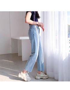 YOCALOR 2020 mulheres calça jeans reta calças de cintura alta calça casual para senhoras Grils Tamanho do Tornozelo