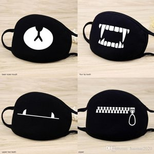Mask Lovely Mouth Smile Cartoon Anti Dust Warm Cotton Face Mask for Boy and Girl (Black)