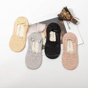 New boat lace solid color cotton sole anti-slip invisible lace invisible socks socks
