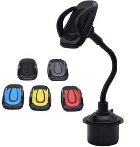 Weathertech Porte-gobelet téléphone cellulaire Support universel 2 en 1 Support Voiture réglable Cradles Compatible pour tous Gooseneck téléphones mobiles