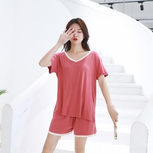 AhxXj 20 new model pajamas female Korean style clothes clothes home furnishing clothing contrast color V-neck short-sleeved pants suit loose