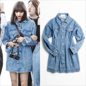 Kpop BlackPink lisa même hoodies denim section longue taille haute femmes korean streetwear été sweat-shirt à manches longues manteau femme