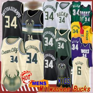Giannis 34 Antetokounmpo Bay Çocuk Eric 6 Bledsoe NCAA Yeni Basketbol Formalar Retro Mor Ray 34 Allen Formalar İşlemeli
