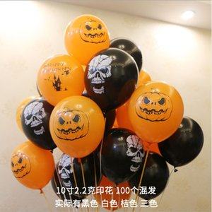 10inch 100Pcs package Halloween Printed latex balloon Santa Claus Snowflake orange black white balloon Halloween party decorations