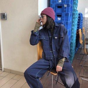 MqJi8 Lufu Herbst der neuen koreanischen Stil Overalls Stil kurzen Revers Jeansjacke beiläufige lose Allgleiches für Frauen Overalls und Hosen Mantel Coat