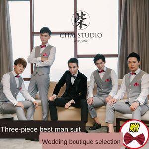 Four Seasons mariage meilleur costume de l'homme des hommes de costume veste gilet chemise trois pièces groupe marié robe de mariée robe décontractée