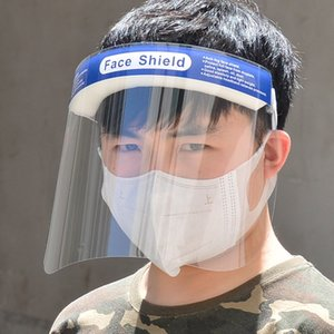 Epidemic prevention isolation protection Protective anti-flying foam transparent PET anti-fog adjustable mask adult special mask