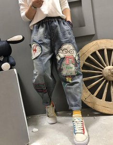 Women Jeans Summer Autumn Retro Loose All-match Denim Trousers Ladies 2020 New Patchwork Character Casual Denim Pants