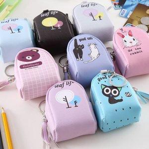 Cute Girl Kids Coin Purses Keychain Animal Unicorn Women Mini Change Wallets Key chains Coin Bag Children Zipper Pouch Key