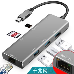 Yc720 new private model type-C hub gigabit network interface low temperature USB 3.0 multi function dock