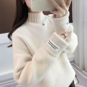 Lucyever invierno mujeres suéter de cuello alto suéter de moda de manga larga floja gruesa básico Mujer Top coreana otoño suéter de punto