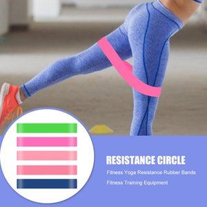 5pcs Squat Pull Band Pilates Resistance Yoga Fitness BuLift Circle Booty Belt for Effective Working-out Accessories