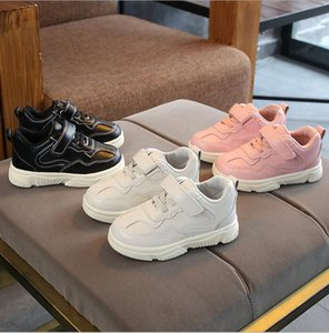 Spring and autumn new children's sports shoes boys casual girls single shoes fashion small white shoes wholesale